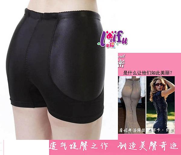 來福提臀內褲,H349二邊豐胯臀加墊強厚透氣平角安全褲防走光無痕性感提胯內褲,售價450元
