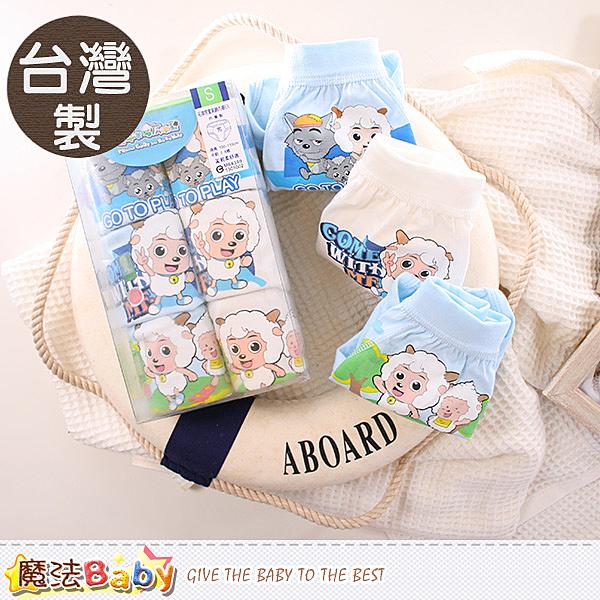 男童內褲 台灣製喜羊羊正版純棉三角內褲(六件一組) 魔法Baby
