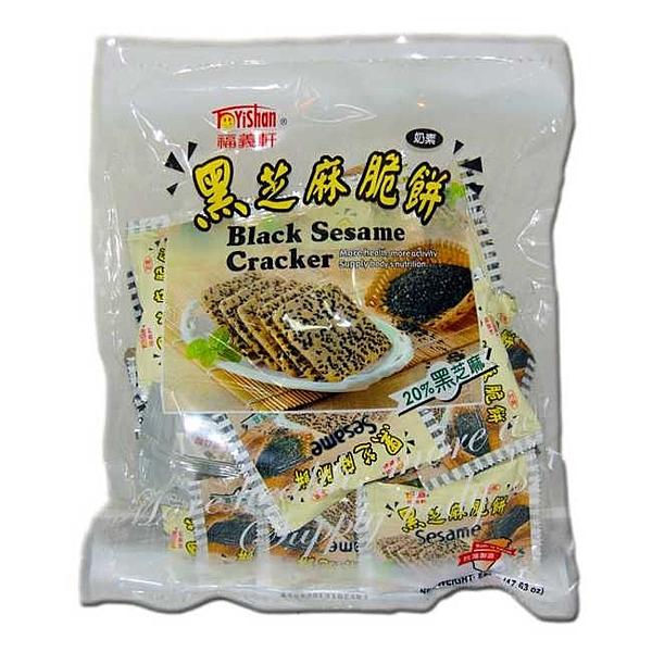【特價】福義軒量販包-黑芝麻脆餅(360g/包)*2包【合迷雅好物超級商城】