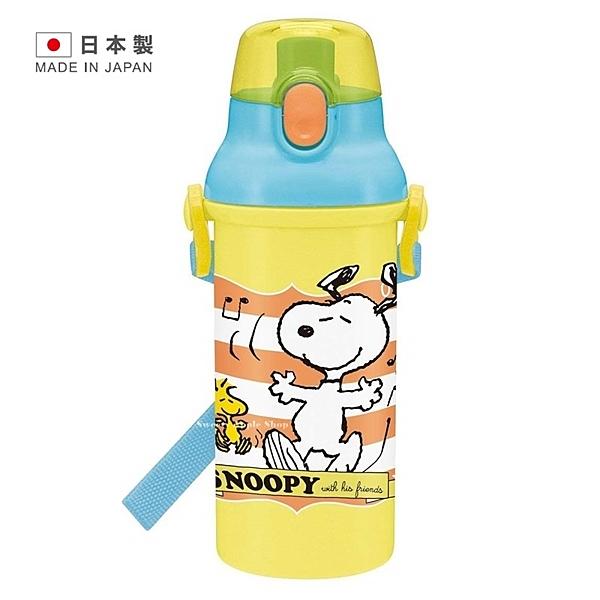 ★日本製 ★ 日本限定 SNOOPY 史努比 音符系列  直飲式 背帶式 水壺