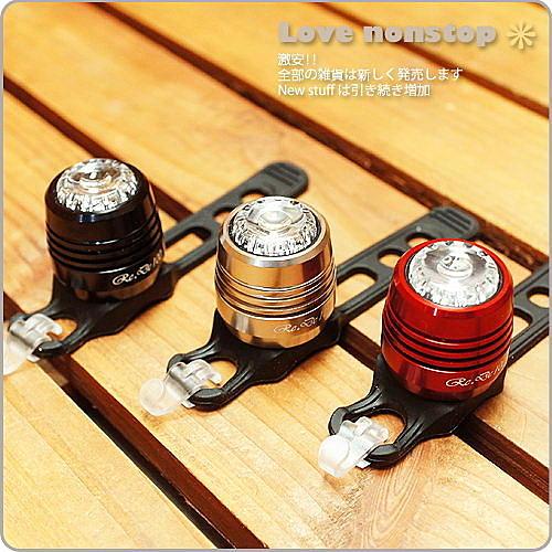☆樂樂購☆鐵馬星空☆DOSUN金屬鑽石USB充電LED警示燈(白光)*(P03-063)