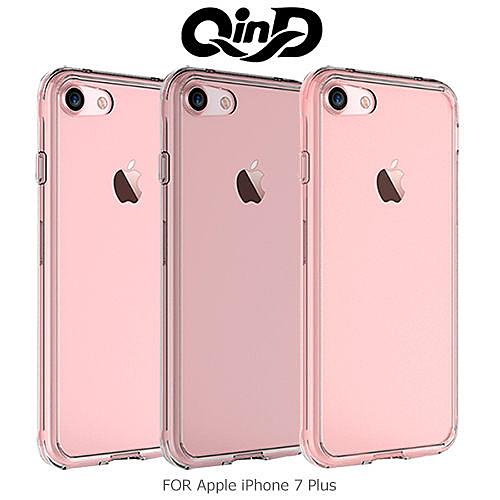 【現貨】QIND 勤大  Apple  iPhone 7 Plus 雙料保護套 PC+TPU 保護殼 手機殼