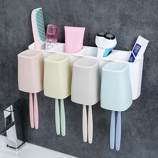 吸壁式牙刷架洗漱套裝壁掛吸盤三口漱口杯牙膏牙具盒置物架刷牙杯