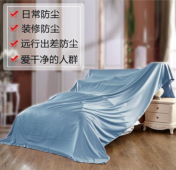 防塵佈-遮蓋家具防灰塵蓋布防塵罩遮灰布家用床沙發防塵布 遮塵布