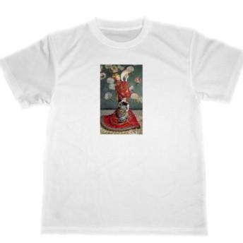 ラ ジャポネーズ クロード モネ ドライ Tシャツ 名画 絵画 グッズ