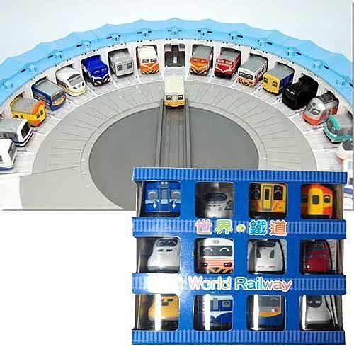 Q版迴力車扇形車庫 + 世界迴力小火車禮盒(12入)
