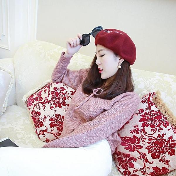 [超豐國際]苗苗定制冬季系帶V領長袖直筒套頭短絨保暖白色毛衣1入