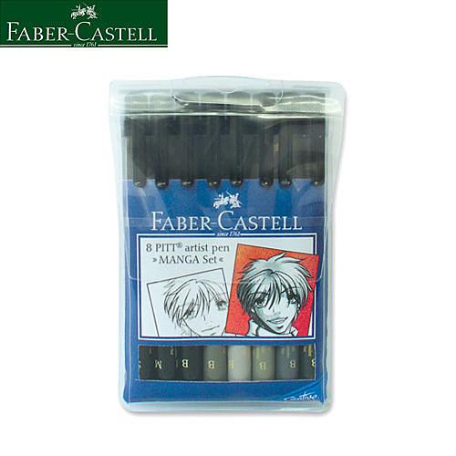 《輝柏 FABER》PITT藝術筆 漫畫系8支入 藝術筆 冷灰+S.M(167107) 彩繪/色鉛筆/色筆/水墨