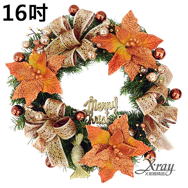 節慶王【X271120】16吋成品樹圈(咖啡金),空樹圈/聖誕樹/花圈/聖誕佈置/門面設計/成品花圈