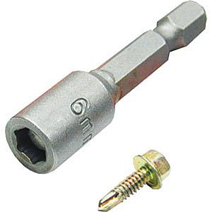 13x65mm 六角磁性套筒 磁性六角套筒 ~充電起子機攻牙機用