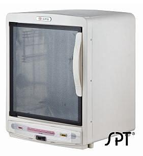 尚朋堂 紫外線三層烘碗機 8人份 SD-1558 ★6期0利率↘