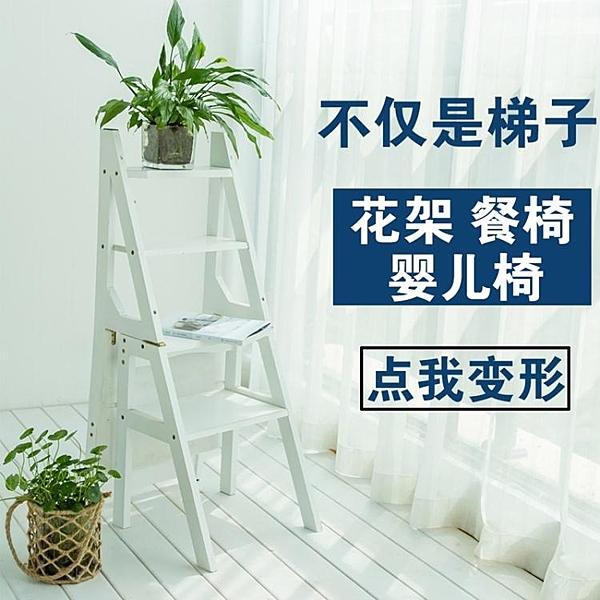 降價兩天 多功能家用折疊梯子復古創意椅子四步梯加厚楠竹梯凳室內登高梯子
