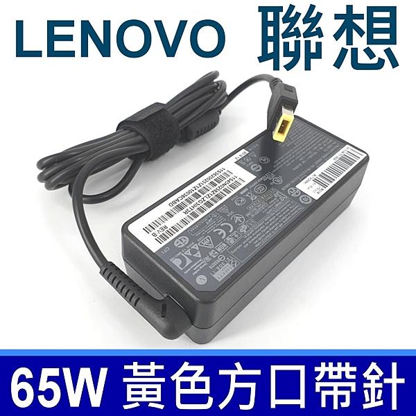 聯想 LENOVO 65W 原廠規格 變壓器 IdeaPad Yoga11 11S 59370520 59370508 59370525 59370526 14 15 2 Pro 59394167