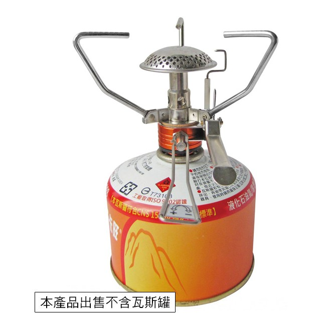 【Wen Liang 文樑 台灣】雪峰爐-附點火器 瓦斯爐 登山爐 攻頂爐 (WL9705-2)