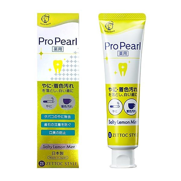 Propearl 淨白牙膏 薄鹽檸檬 100G/條★愛康介護★