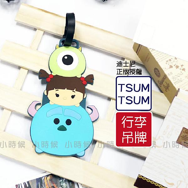 ☆小時候創意屋☆ 迪士尼 正版授權 怪獸電力公司 TSUM TSUM 行李箱 吊牌 卡片夾 證件夾 行李吊牌