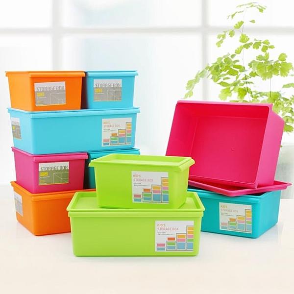 [超豐國際]衣柜塑料箱子收納箱衣服收納盒 兒童玩具收納整理箱儲物
