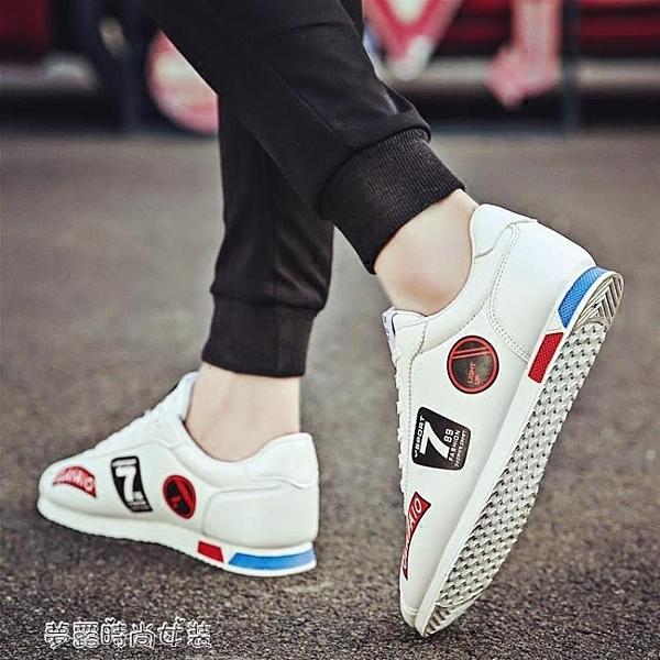 小白鞋 鞋子男潮鞋小白鞋男韓版潮流百搭休閒鞋板鞋  【快速出貨】