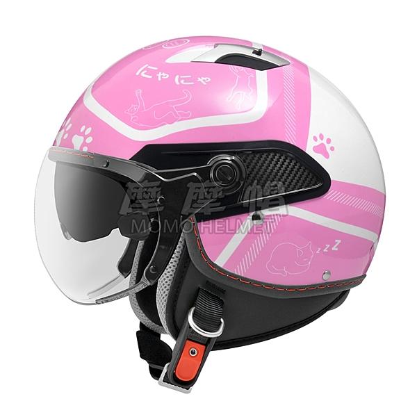 ZEUS 212C AR5 喵咪 半罩 安全帽(多種顏色)(多種尺寸)