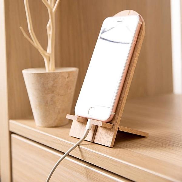 [超豐國際]櫸木手機支架懶人平板電腦ipad架子創意桌面床頭直播手