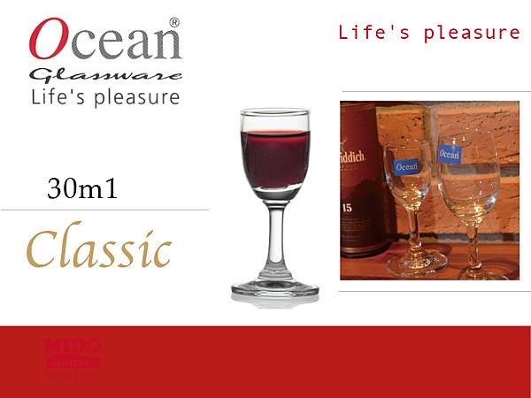 Ocean BL01 Classic 標準高腳烈酒杯 -30ml《Mstore》