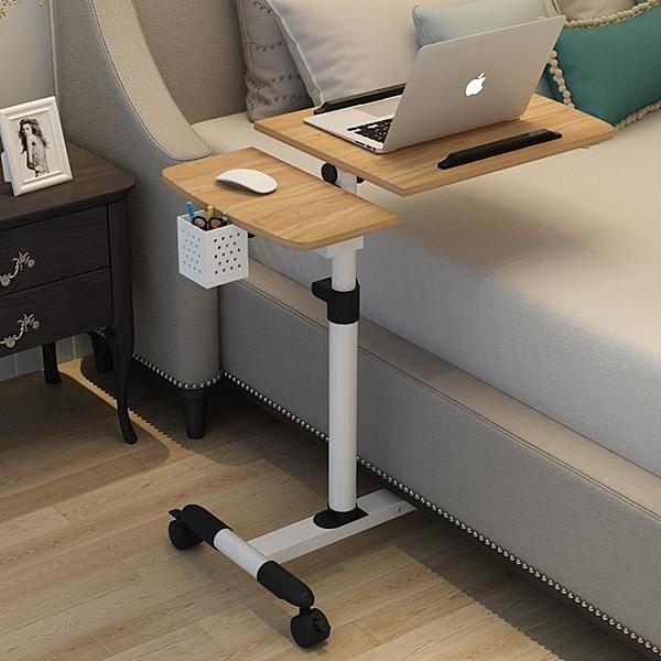 可行動簡易升降筆記本床上書桌置地用行動懶人桌床邊 NMS 露露日記
