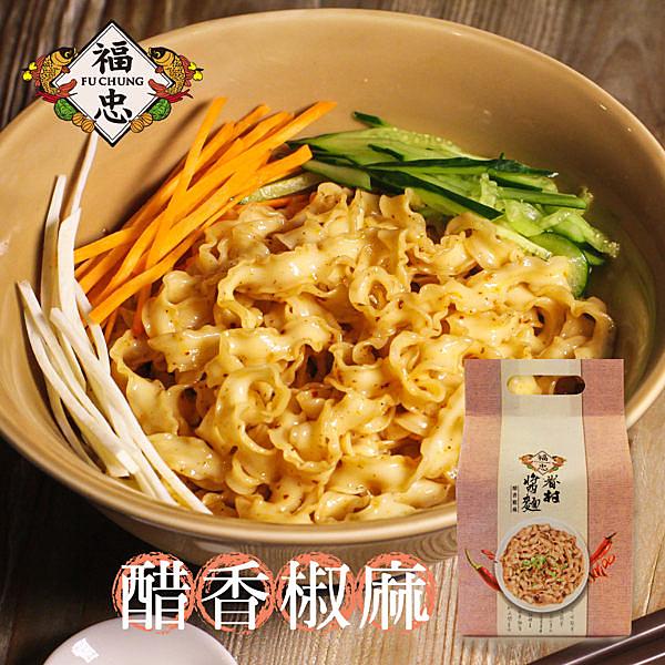 福忠眷村醬麵-醋香椒麻 (購潮8)