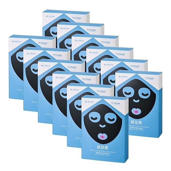 本月下殺39折↘ 台塑生醫Dr's Formula極潤緊俏水娃娃黑面膜(7片/盒)*12盒入