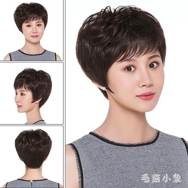 假髮女短髮短卷髮中老年媽媽真髮化療全頭套式髮型真人髮絲輕薄款 JA7155『科炫3C』