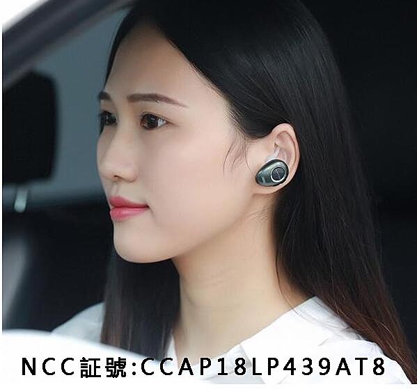 現貨 T22藍芽耳機 無線耳機 單邊款  運動超長待機 隱形式單耳式車載車機