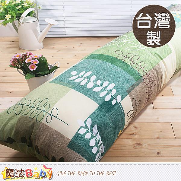 靠枕 台灣製五尺大長枕 魔法Baby