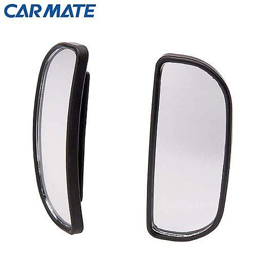 【旭益汽車百貨】CARMATE 長半圓型安全輔助鏡 CZ245