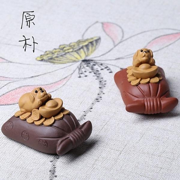 [協貿國際]紫砂泥名家小雕塑茶寵小狗功夫茶道擺配件