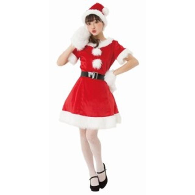 カラフルサンタ レッド クリスマス コスプレ コスチューム サンタクロース サンタコスチューム サンタ衣装 サンタ(代引不可)【送料無料】