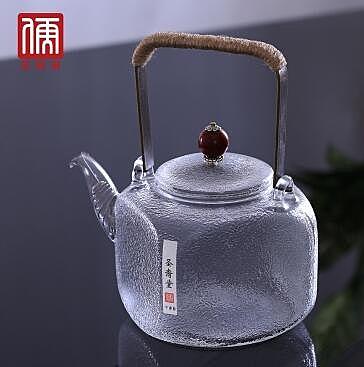 玻璃燒水壺明火煮茶器過濾泡茶壺錘紋高溫耐熱提梁壺日式功夫茶具