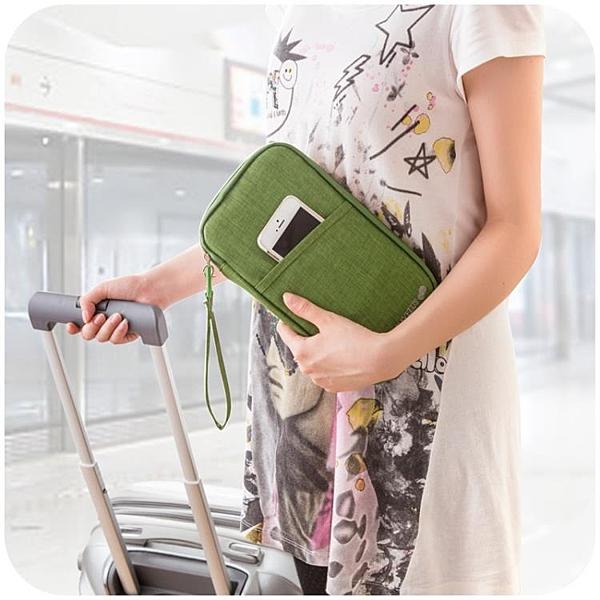 [超豐國際]多功能手帳證件收納包護照夾 旅行證件包戶口本卡包護照