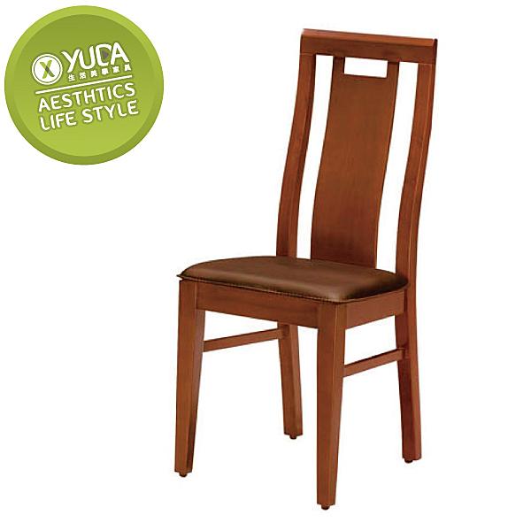 【YUDA】可亞 胡桃 餐椅(馬鞍皮椅墊) J8F 482-6