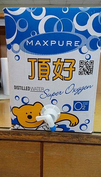 頂好 蒸餾水 飲用箱裝水 活動用水 附水龍頭 20L X 5箱