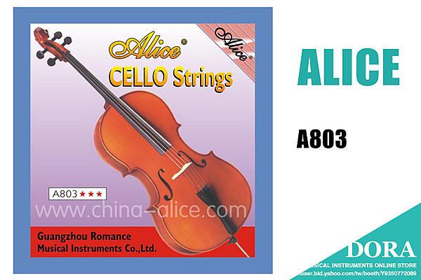 小叮噹的店-全新 Alice.A803 大提琴弦