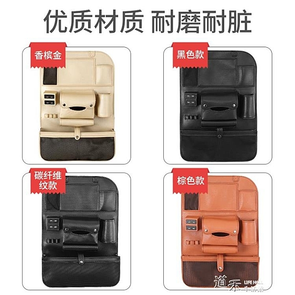 汽車收納用品超市車內多功能座椅置物袋掛袋車載  【喜慶新年】