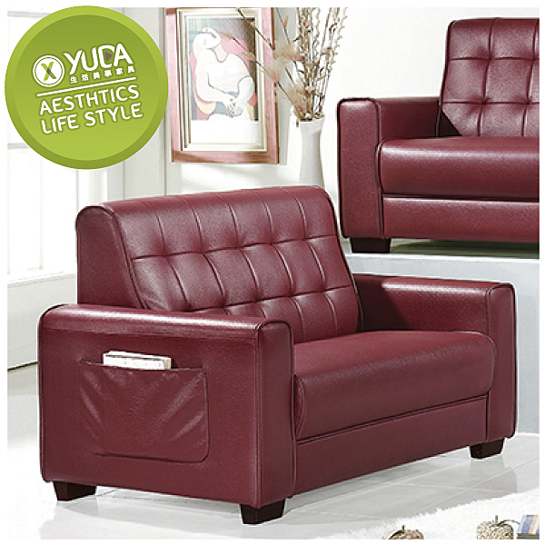 【YUDA】艾格 商業 透氣 乳膠厚皮 獨立筒 雙人 二人座 沙發/沙發椅 I0X 284-102