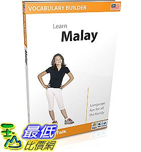 [106美國直購] 2017美國暢銷軟體 EuroTalk Interactive - Vocabulary Builder! Learn Malay