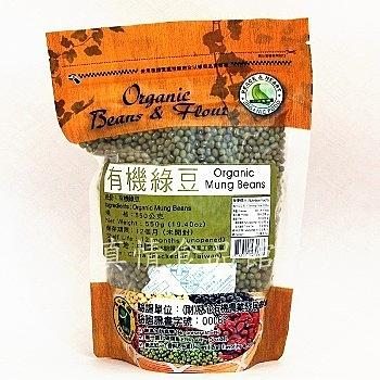 里仁有機綠豆550g