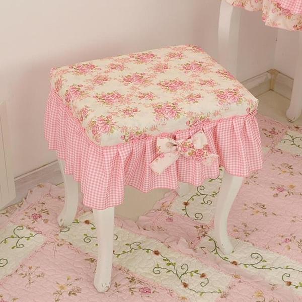 [超豐國際]可定制化妝凳套椅子套床頭柜罩桌布茶幾罩田園梳妝臺