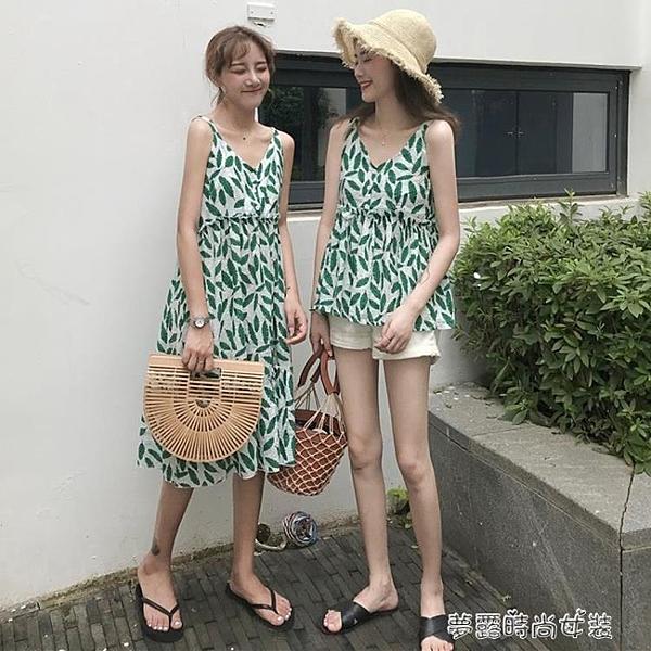 夏裝百搭樹葉印花吊帶裙閨蜜裝韓版百搭中長款洋裝學生女裝