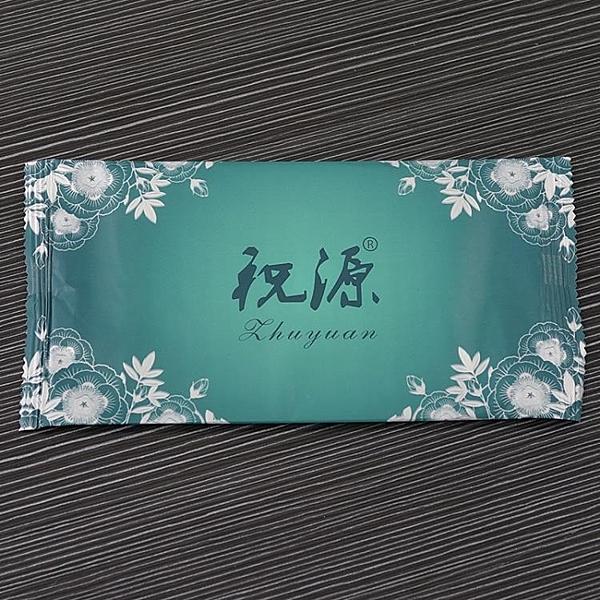 [超豐國際]酒店餐飲會議 純棉一次性毛巾 柔軟加厚全棉定做店