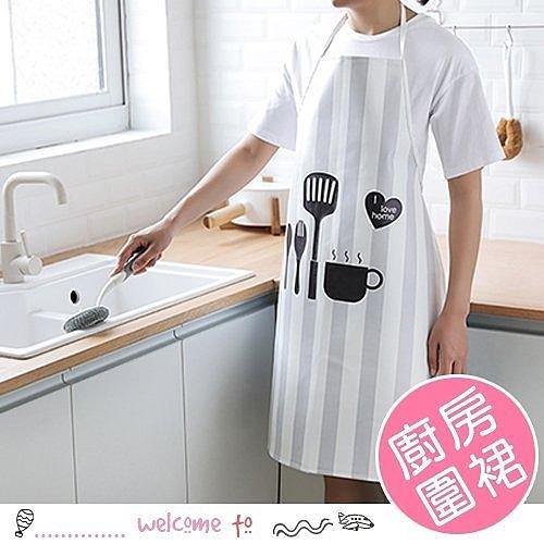 北歐風創意廚房PU皮全身圍裙