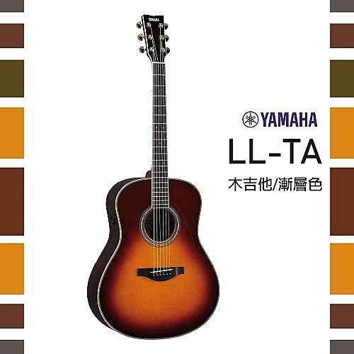 【非凡樂器】YAMAHA LL-TA/電木吉他 / 贈超值好禮 /公司貨保固/漸層色