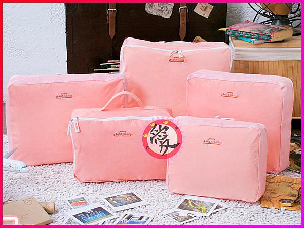 【Love Shop】韓國旅遊行李箱整理包/旅行收納包/出差整理袋/旅行收納袋/收納整理組合5件套