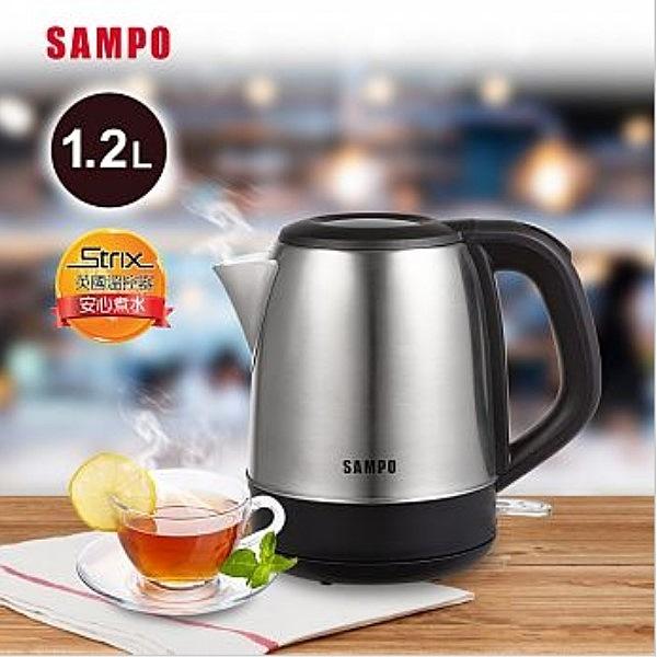 【信源電器】1.2L 【SAMPO 聲寶 不鏽鋼快煮壺】KP-SD12S